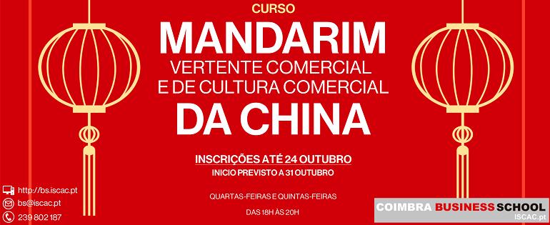 Curso | Mandarim - Vertente comercial e de cultura comercial da China